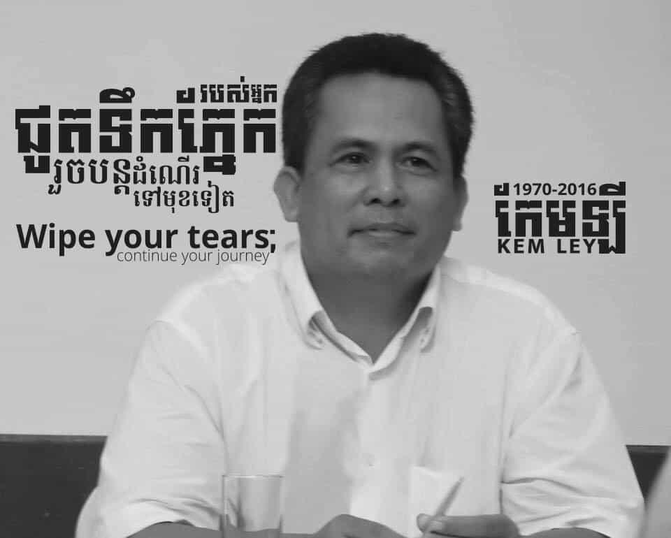 dr kem ley, human rights, cambodia