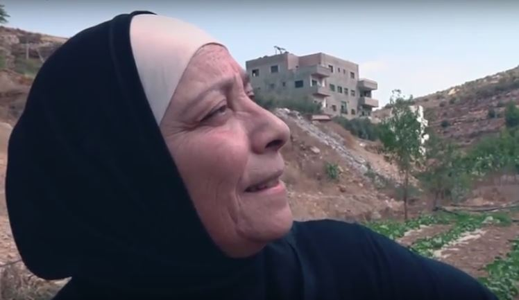 Women's Inheritance Video Palestine