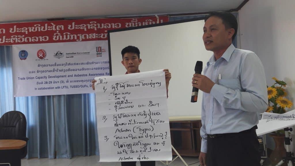 Asbestos workshop 28-29 March 2017 Vientiane