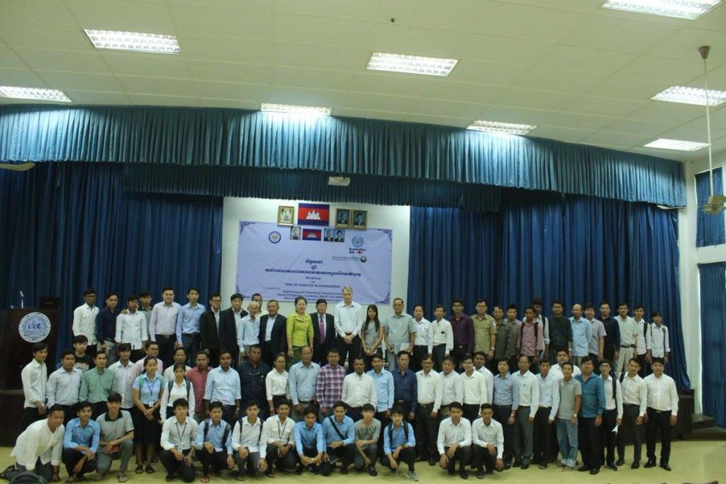Asbestos Cambodia_Engineers risk awareness workshop