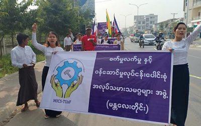 Workers in Mandalay Decry Unfair Dismissal of Union Leaders