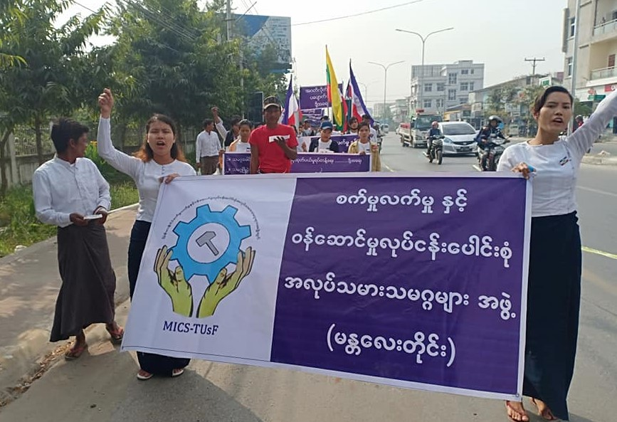 MICS-TUsF rally in Mandalay_9 December 2018