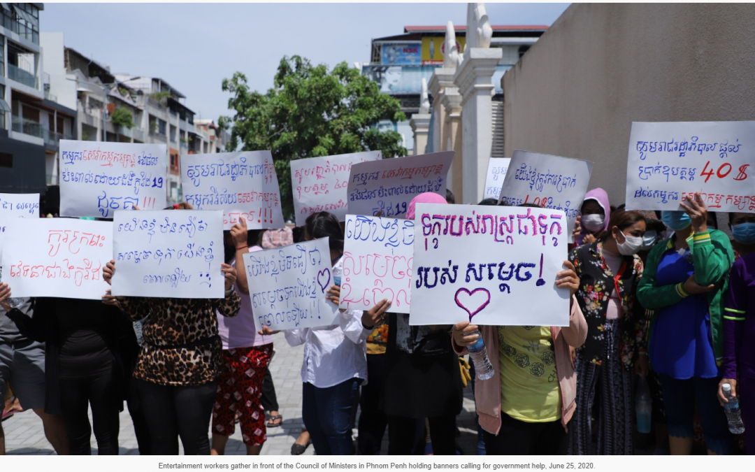 Cambodian Entertainment Workers Mobilise for Wage Relief